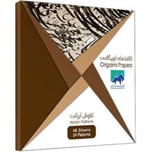 Oriman Iranian Patterns Origami Papers