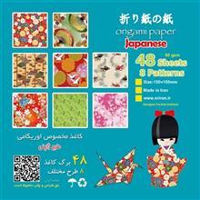 بسته کاغذ اوريگامي اوريران طرح ژاپني سايز بزرگ