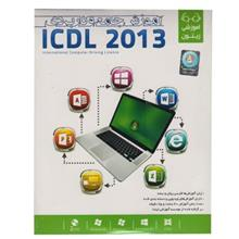 Zeytoon ICDL 2013 Tutorials