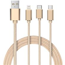 JoyRoom S-M320 3 In 1 USB To microUSB/Lightning/USB-C Cable 1.28m
