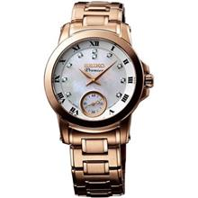 Seiko SRKZ58P1 Watch For Women