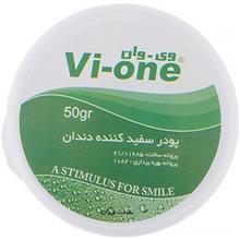 پودر سفيد کننده دندان وي وان مدل Mint حجم 50 گرم