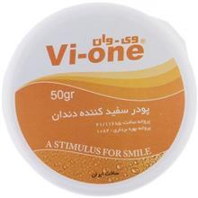 پودر سفيد کننده دندان وي وان مدل Orange حجم 50 گرم