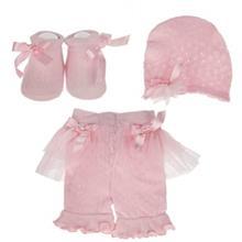 ست لباس نوزادي يومسه مدل 3668P