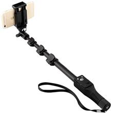 Yunteng YT-1288 Monopod With Zoom Controller Remote