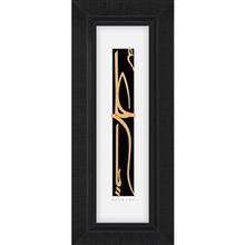 تابلوی طلاکوب زرسام طرح یا علی سایز 14 × 35 سانتی متر