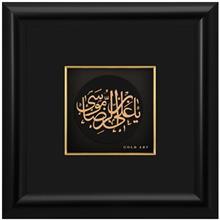 تابلوی طلاکوب زرسام طرح امام رضا سایز 25 × 25 سانتی متر