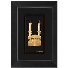 تابلوی طلاکوب زرسام طرح کعبه سایز 35 × 50 سانتی متر