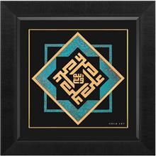 تابلوی طلاکوب زرسام طرح حضرت علی سایز 45 × 45 سانتی متر