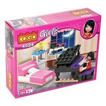 ساختني کوگو مدل Girls 4524