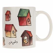 Sarah 48 Mug