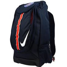 Nike Allegiance PSG Shield Compact Backpack
