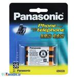 Panasonic HHR-P107A/1B Battery