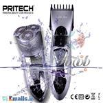 ماشین اصلاح صورت Pritech RSM-1162