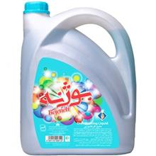 Bojeneh Blue Dishwashing Liquid Gallon 3750g