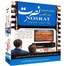 Nosrat English Learning Software