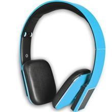 HAVIT HV-H2532BT Wireless Headphone