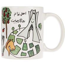 Sarah 75 Mug