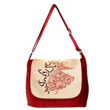 Kaardasti KDS151 Bag For 15 Inch Laptop