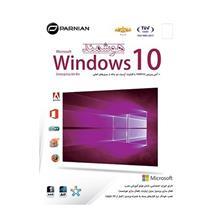 نسخـه نـهایـی ویـنـدوز 10 هوشمند 64 بیتی Windows 10 64-Bit