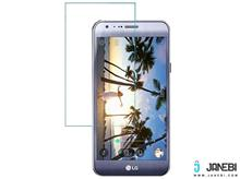 Glass Screen Protector LG X cam
