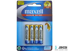 Maxell Alkaline AA Battery Blister Pack Of 4
