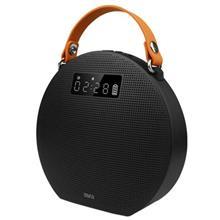 MIFA M9 Speaker