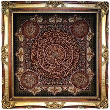 تابلو فرش طرح چهار قل و آيت الکرسي کد 12064