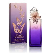 عطر زنانه هانای موری پرپل باترفلای Hanae Mori Purple Butterfly Mori for women