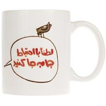 Sarah 19 Mug