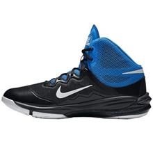 Nike Prime Hype DF 2 Basketball Shoes For Men
