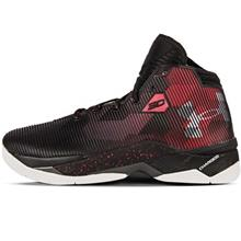Under Armour Curry 2.5 Basketball Shoes For Men