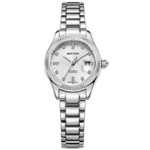 Rhythm A1404S-01 Watch For Women