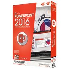 آموزش نرم افزار Power Point 2016 نشر مهرگان