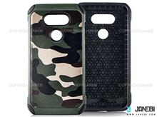Umko War Case Camo Series LG G5