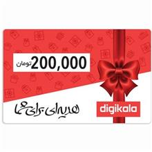 Digikala 200.000 Toman Gift Card Friendship Design