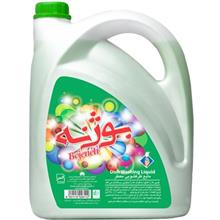 Bojeneh Green Dishwashing Liquid Gallon 3750g