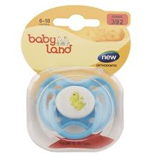 Baby Land 392Orthodontic Pacifier