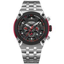 Rhythm I1501S-01 Watch For Men