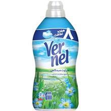 Vernel Fabric Softener Fresh Morning 2000ml