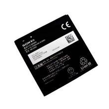 Sony Xperia ZR Orginal Battery