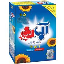 ABC 2 In 1 Washing Machine Powder 500g