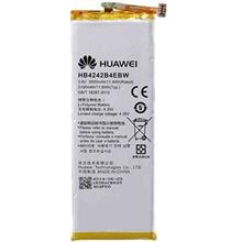 Huawei Honor 4X Original Battery
