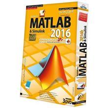 آموزش جامع Matlab 2016 نشر دنياي نرم افزار سينا