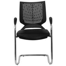 Nazari Winner II P235G Chair