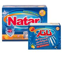 Natar 2 pieces Detergents For Dishwashers Bundle Code 9