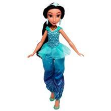 Hasbro Disney Princess Jasmine Doll Size Meduim