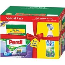 Persil Lavender Clothes Detergents Powder And Vernel Softener Pack Of 2