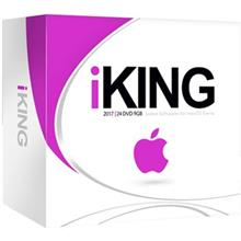 Parand iKing 2017 For Mac Software