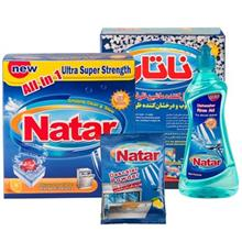 Natar 4 pieces Detergents For Dishwashers Bundle Code 3